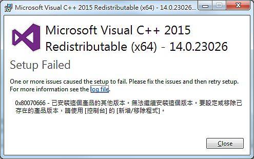 vc可轉發套件版本安裝失敗
